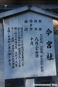 吉田神社(左京区吉田神楽岡町)72