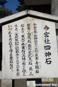 吉田神社(左京区吉田神楽岡町)73