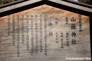 吉田神社(左京区吉田神楽岡町)28