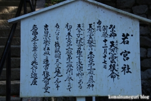 吉田神社(左京区吉田神楽岡町)48