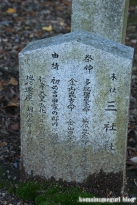 吉田神社(左京区吉田神楽岡町)6