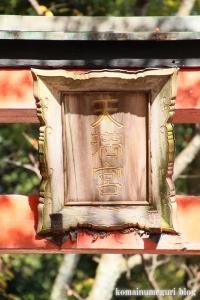 吉田神社(左京区吉田神楽岡町)8