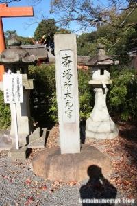 吉田神社(左京区吉田神楽岡町)12