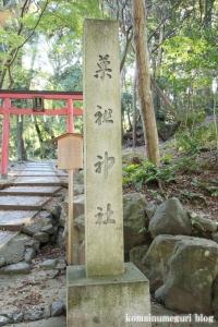 吉田神社(左京区吉田神楽岡町)32