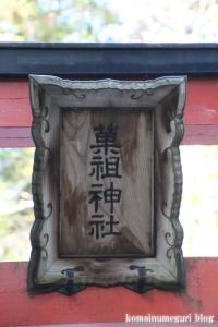 吉田神社(左京区吉田神楽岡町)42
