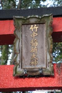 竹中稲荷神社(左京区吉田神楽岡町)2