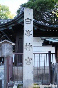 白峰神宮(上京区飛鳥井町)1