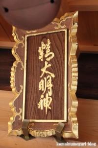 白峰神宮(上京区飛鳥井町)19