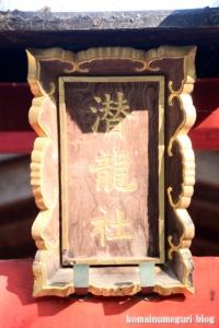 白峰神宮(上京区飛鳥井町)37