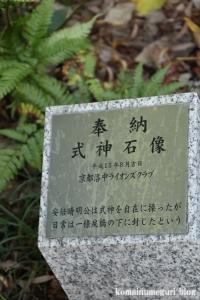 清明神社(上京区清明町)33