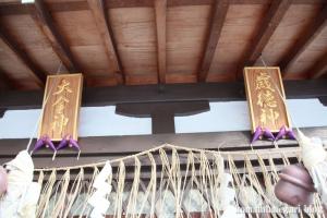 大将軍八神社(上京区西町)22