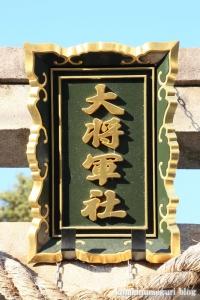 大将軍八神社(上京区西町)2