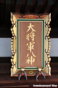 大将軍八神社(上京区西町)18