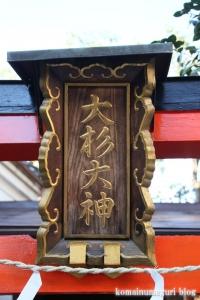 大将軍八神社(上京区西町)28