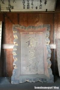 古峰神社(川口市源左衛門新田)6