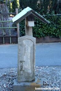 稲荷神社(川口市石神)18