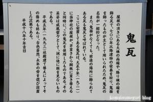朝日神社(川口市木曾呂)12