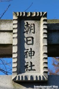 朝日神社(川口市木曾呂)5