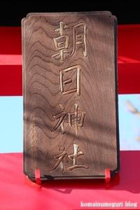 朝日神社(川口市木曾呂)7