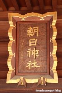 朝日神社(川口市木曾呂)16