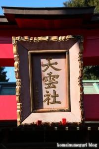 朝日神社(川口市木曾呂)18
