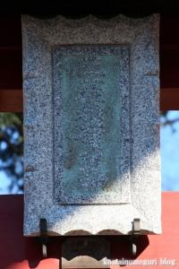 稲荷神社(さいたま市緑区下山口新田)3