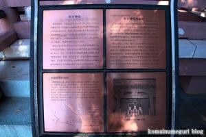 前川神社(川口市前川町)18