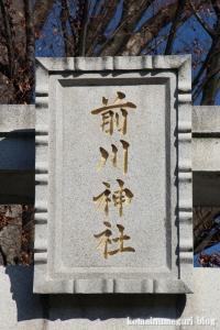 前川神社(川口市前川町)4