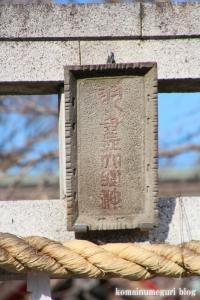 羽尽神社(川口市芝)3