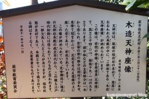 塚越稲荷神社(蕨市塚越)17