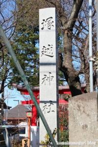 塚越稲荷神社(蕨市塚越)1