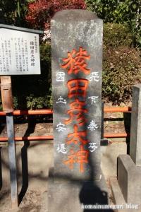 塚越稲荷神社(蕨市塚越)7