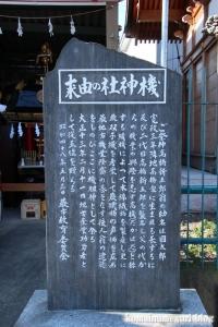 塚越稲荷神社(蕨市塚越)21