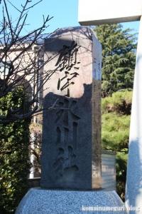 氷川神社(川口市上青木)2
