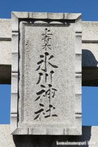 氷川神社(川口市上青木)4