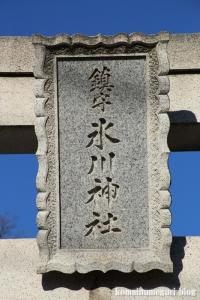 氷川神社(川口市青木)3