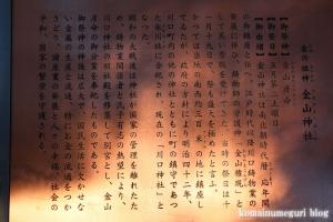 川口神社(川口市青木)40