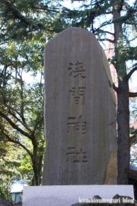 川口神社(川口市青木)15