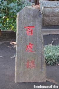 山王稲穂神社(小金井市本町)5