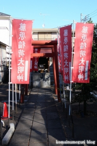 上宮大澤神社(小金井市貫井南町)12