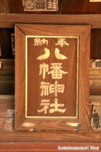 元町八幡神社(国分寺市西元町)6