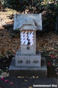 愛宕神社(国分寺市北町)13