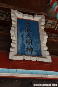 香取神社(北葛飾郡杉戸町本郷)8
