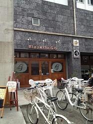 鎌倉ピザ201512141