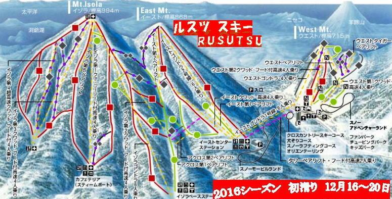 rusutsu_map.jpg