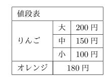 plain2-02.png