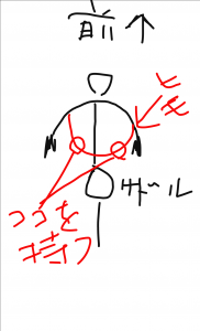 160313-09.png