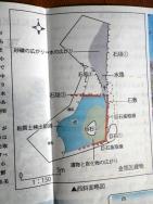 西斜面略図