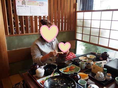 20160228ichigo2.jpg