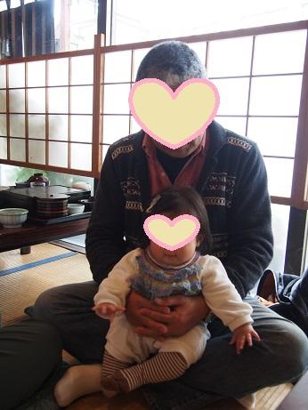 20160228ichigo3.jpg